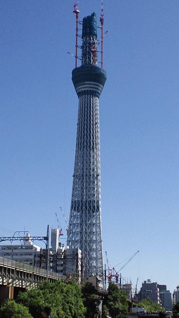 Skytree1010