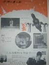 Shinsekai02