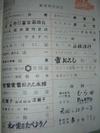 Shinsekai08_1